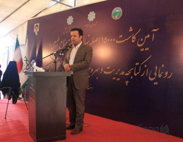 کاشت ۱۵۰۰۰ اصله نهال با همکاری اداره کل محیط زیست و توسعه پایدار شهرداری تهران