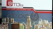 شاهکار جدید با «یوتاب»| بهره برداری از ساختمان های تهران را حرفه ای برعهده می گیریم