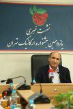 سازمان مدیریت میادین شهرداری تهران؛ مهمترین حامی محصولات ارگانیک کشور
